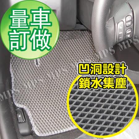 【Savrin專用】第二代防滑蜂巢式EVA腳踏墊/地毯愛 買 聯名 卡《三排椅》(訂製)