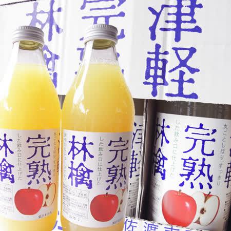 【果之家】日本青森蘋果汁1箱
