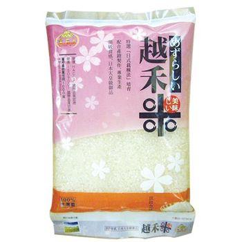 金農越禾米1kg