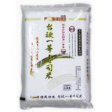 金農台梗壽司米3KG