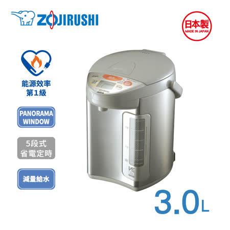 象印^~3公升^~SuperVE真空省電微電腦電動熱水瓶^(CV~DSF30^)