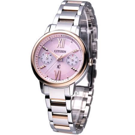 CITIZEN XC系列 蜜糖甜心 光動能時尚腕錶FD1014-52X