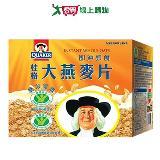 《桂格》即沖即食大燕麥片2600g(盒)