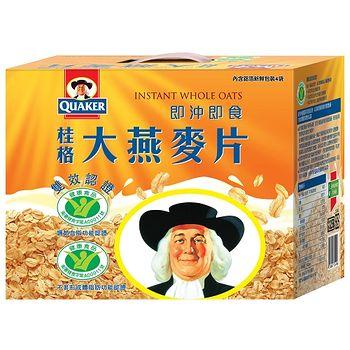 桂格即沖即食大燕麥片2600g(盒)