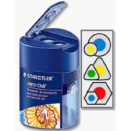 STAEDTLER-Art.Nr.512 128新三角造型雙孔削筆機(可削色鉛筆)