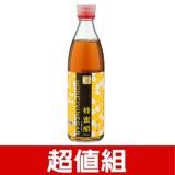 ★買一送一★百家珍膠原蛋白蜂蜜醋600ml