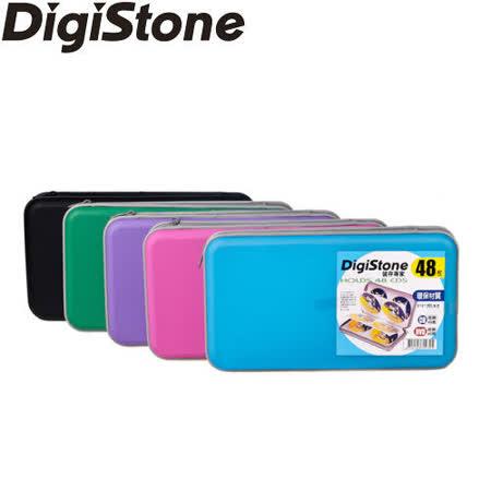 DigiStone 冰凍漢堡盒48片硬殼拉鍊收納包 (5入)