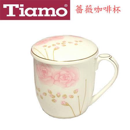 Tiamo 薔薇 附蓋馬克杯 咖啡杯 花茶杯 骨瓷杯 陶瓷杯 350 cc HG3381