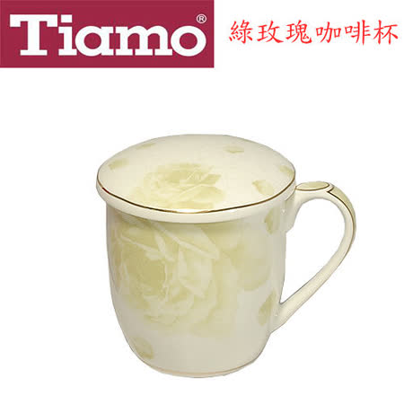 Tiamo 綠玫瑰 附蓋馬克杯 咖啡杯 花茶杯 骨瓷杯 陶瓷杯 350 cc HG3383