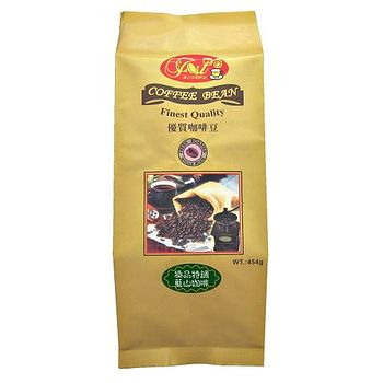 廣吉極品特調藍山咖啡豆454g