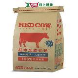 紅RED'S全脂牛奶粉1.5kg