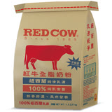 紅牛全脂牛奶粉1.5kg