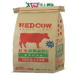紅牛脫脂高鈣牛奶粉1.5kg