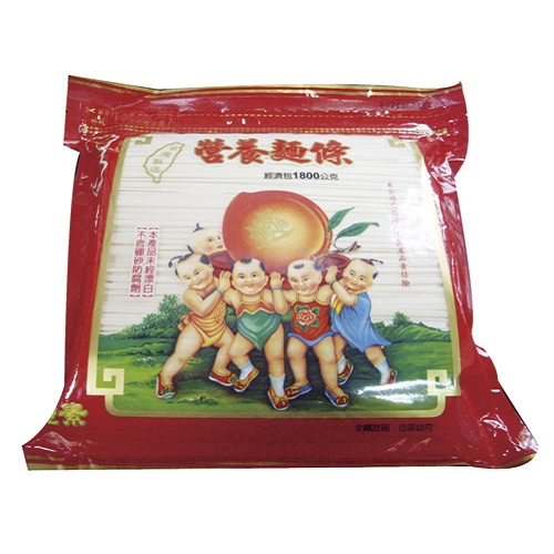 新福營養麵條1800g