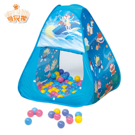 【寶貝樂】三角帳篷折疊遊戲球屋送200球