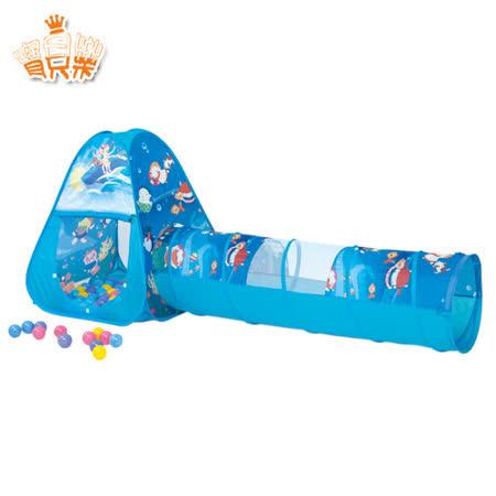 【寶貝樂】三角帳篷附隧道折疊遊戲球屋送100球