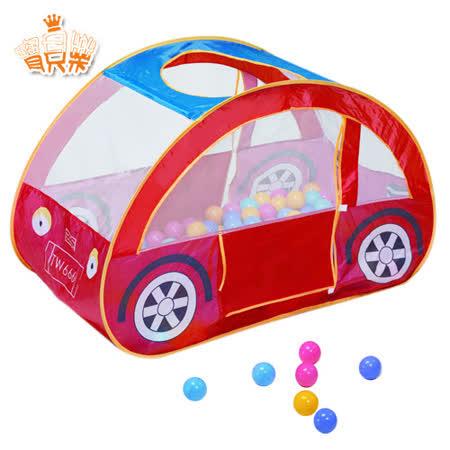 【寶貝樂】汽車帳篷折疊遊戲球屋送100球