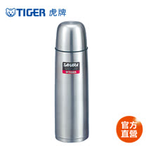 【TIGER虎牌】500cc經典型不鏽鋼保溫保冷瓶(MSC-B050-XF)