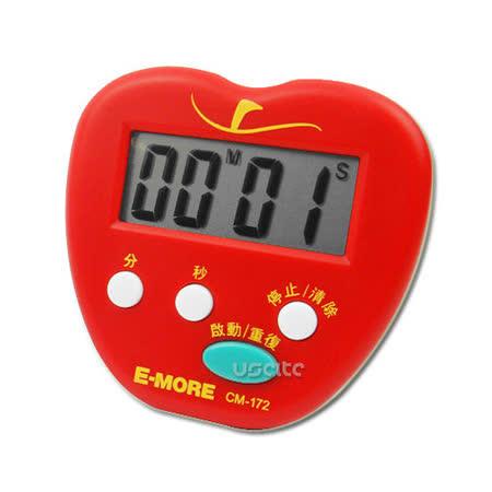 【E-MORE】時鐘鬧鐘多功能計時器 CM-173