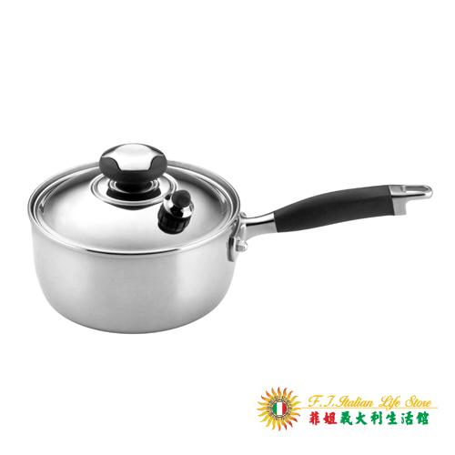 新科技快鍋-小炒鍋16cm