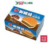 義美銅鑼燒冰淇淋-巧克力80g*4入