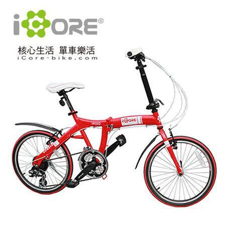 iCORE SHIMANO 20吋24速時尚鳥型折疊車