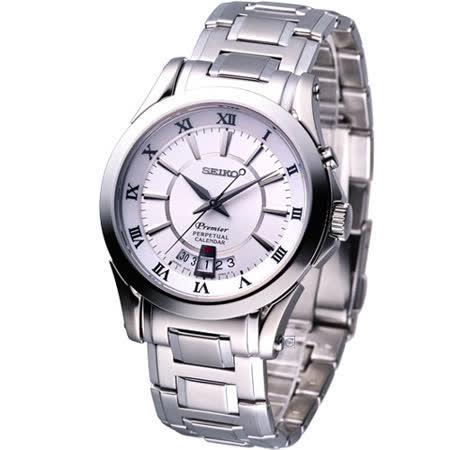 SEIKO Premier 經典萬年曆 時尚腕錶 SNQ107J1白