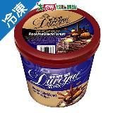 杜老爺Super冰淇淋-搖滾黑森林584±15g/桶