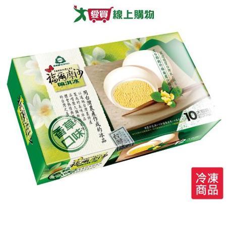 杜老爺花蓮麻淇冰-香草42G*10粒/盒