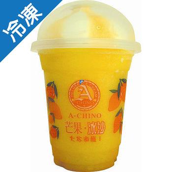 阿奇儂芒果冰沙330g