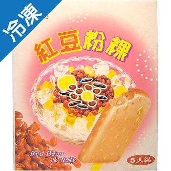 雙葉紅豆粉粿冰棒67g*5支