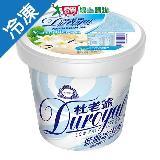 杜老爺低脂冰淇淋-香草567±15g/桶