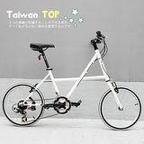 Taiwan TOP SHIMANO 20吋21速 X型小徑車 ♥ 全新製程 ♥