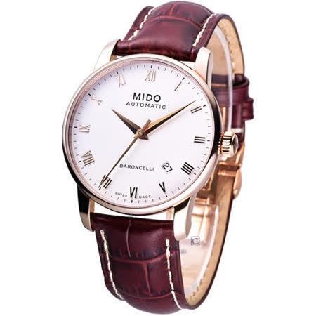 MIDO Baroncelli 典藏自動機械腕錶(M86002268)