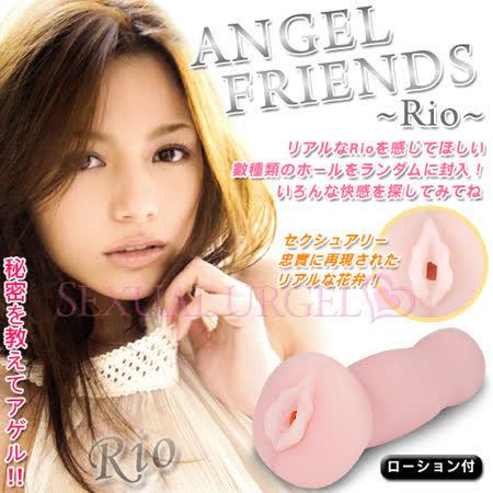 日本EXE.天使的羽翼-Rio