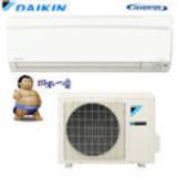DAIKIN大金變頻8-10坪適用【標準冷型】分離式冷氣 FTK50JVLT/RK50JVLT
