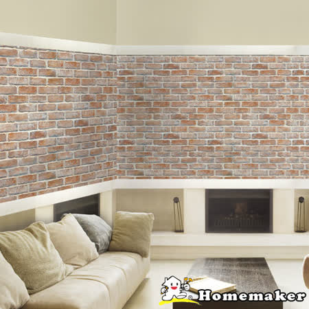 FIXPIX【紅磚】優質磚紋自黏式壁紙(HWP21213)