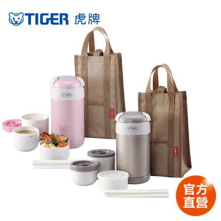 【TIGER虎牌】不鏽鋼保溫飯盒_1.5碗飯(LWR-A092)
