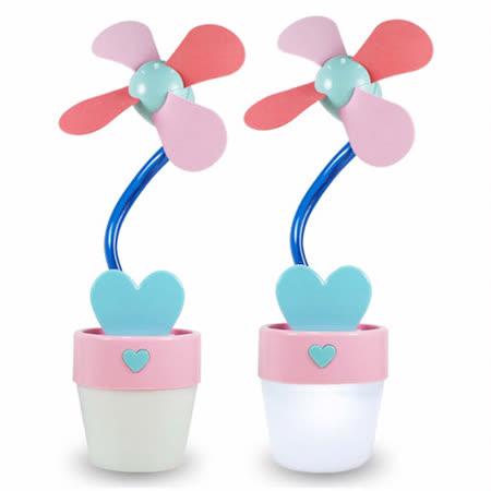 USB 小花盆造型涼風扇 附小夜燈及收納罐功能 ★粉紅花盆★