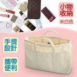 《日系米亞》仕女包包手提收納袋