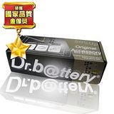 電池王Dr.b@ttery高容量電池 JVC BN-VF823U 攝影機高容量鋰電池+充電器
