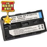 電池王Dr.b@ttery高容量電池 SONY NP-F750/NP-F770 高容量4200mAh鋰電池