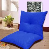 UNICO和室椅-藍