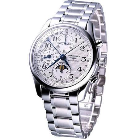 LONGINES Master巨擘月相日曆計時碼錶L26734786