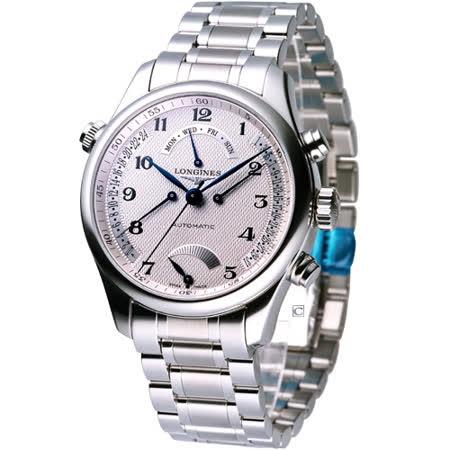 LONGINES 巨擘系列三逆跳機械腕錶 L27144786