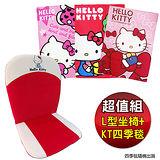 【享夢城堡】Hello Kitty 兜風紅系列L型座椅墊+四季卡通毯(隨機)