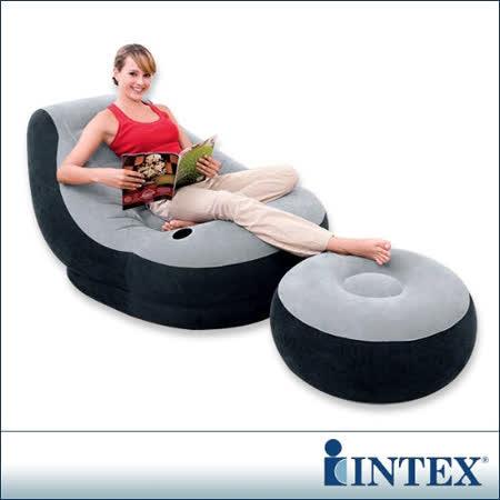 INTEX《懶骨頭》單人充氣沙發椅-附腳椅(灰色)