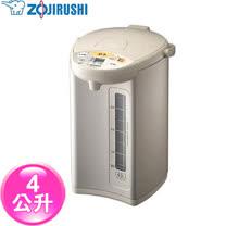 象印*4公升*微電腦電動熱水瓶 CD-WLF40