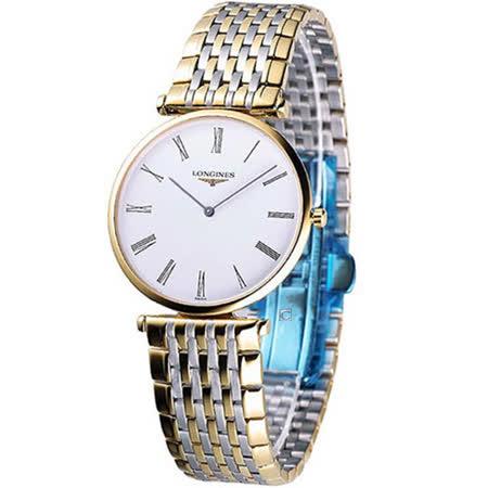 LONGINES 嘉嵐系列超薄男石英腕錶雙色L47092117