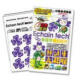 Echain Tech 紫色幸運草 長效驅蚊貼片(1包/60片)★馬斯去兜 活動包★